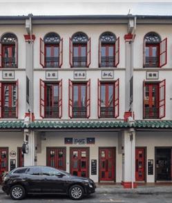 , Amoy Street, Commercial Shophouse, Trusted Advisor